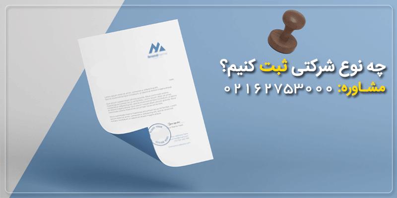 معایب ثبت شرکت در ترکیه